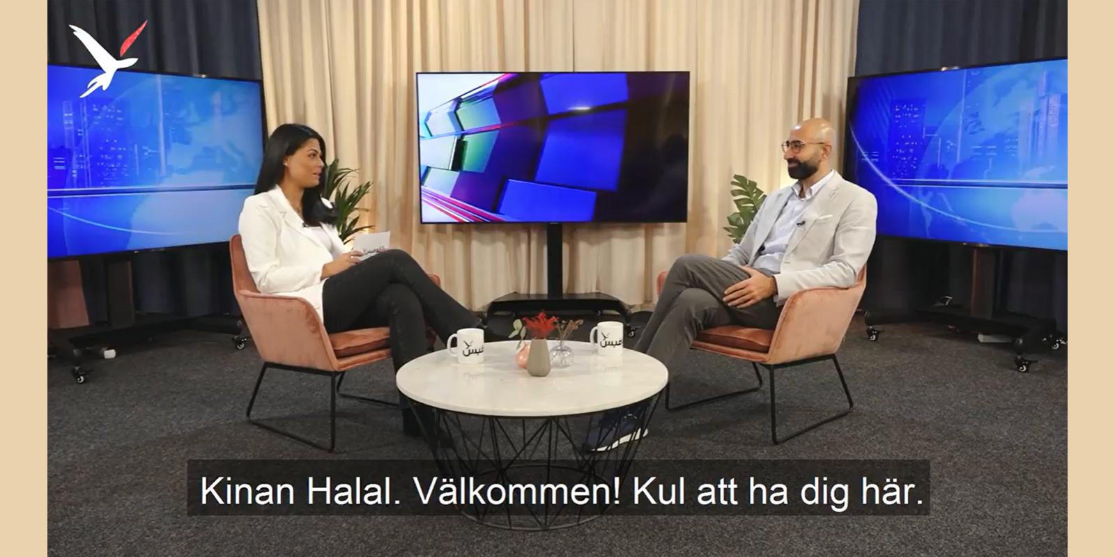 Kinan Halal i Alkompis studio